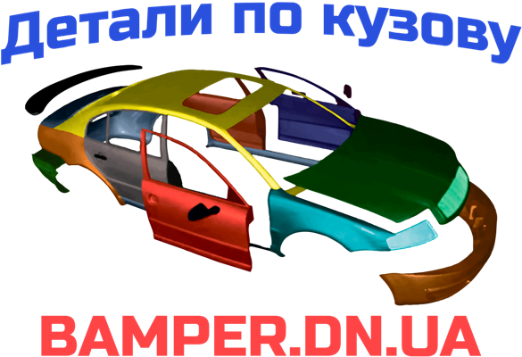 Интернет-магазин - ДонАвтоКузов
